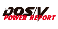 DOS/V POWER REPORT(ドスブイパワーレポート)
